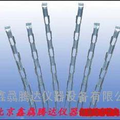 ZT-20细胞冻存管夹固定架,冻存管夹,细胞冻存管夹