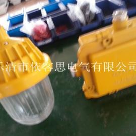 防爆平台灯BPC8720-70W 100W 150W