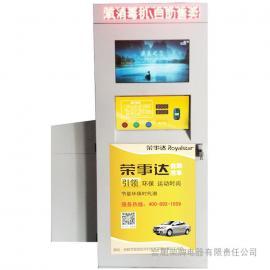 荣事达rsd-Z76自助洗车机生产厂家