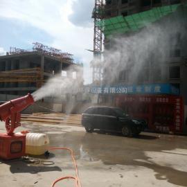 陕西汉中除尘喷雾机