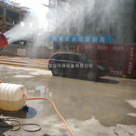 西安建筑工地降尘喷雾机降尘雾炮