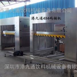供应桶装水码垛机,码垛机械手,自动码桶机,水厂配套设备