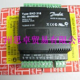 EKD316|084B8040丹佛斯蒸发器控制器