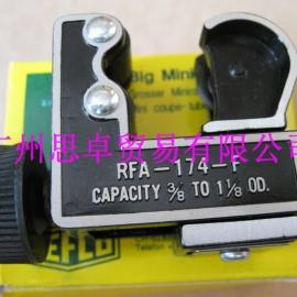 REFCO铜管割刀RFA-174-F/9881632