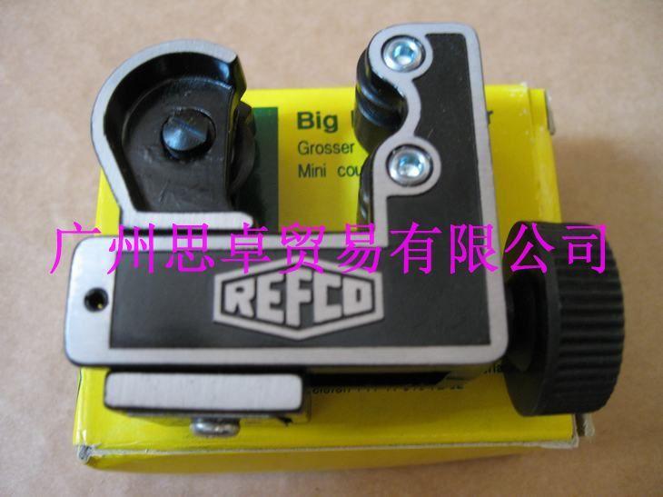 REFCO铜管割刀RS-16/4682722