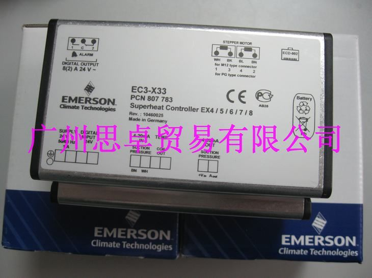 EC3-X33高效�^�岫瓤刂破�