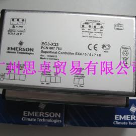 EC3-X33高效过热度控制器