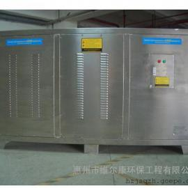 惠州光催化除臭处理设备生产厂家