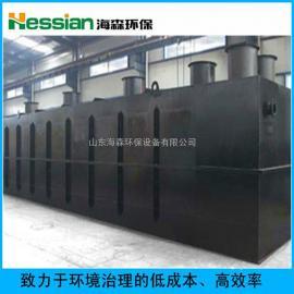 厂家直销电镀污水处理设备 排放达国家排放标准