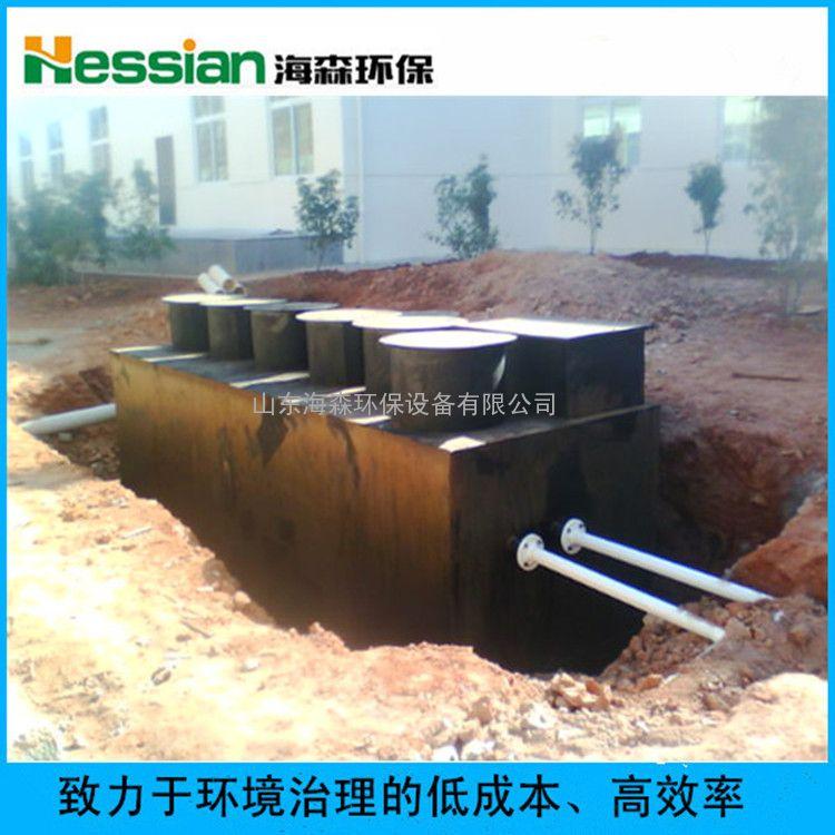 厂家直销生活污水处理设备