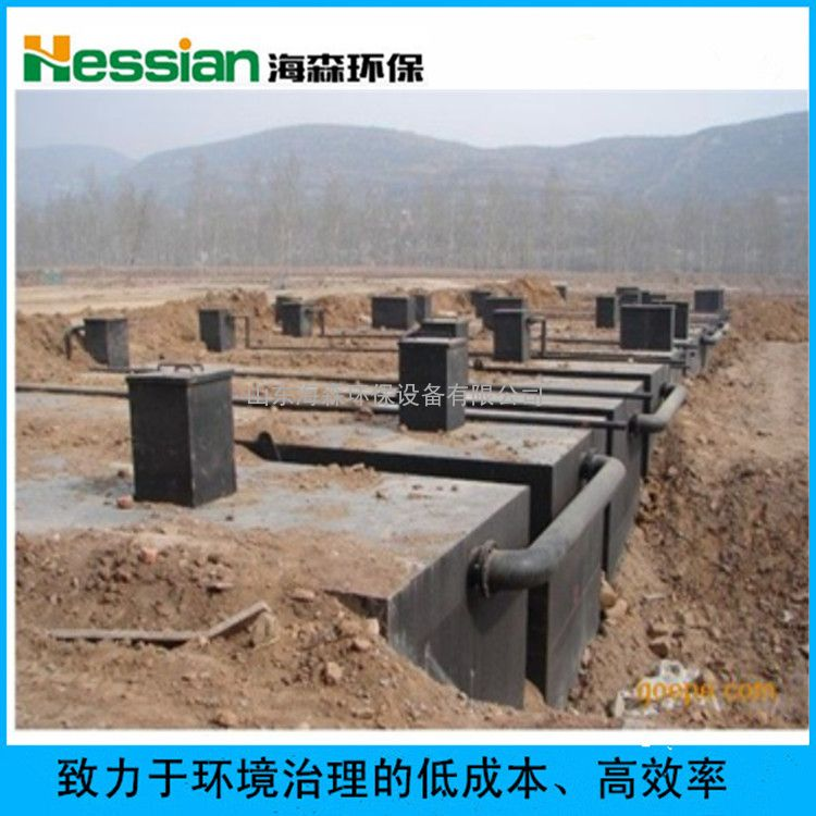 农村分散式污水处理设备-生活污水处理设备-城市污水处理设备