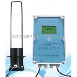 WL-1A1超声波明渠流量计WL-1A1