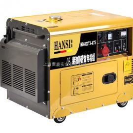 5KW三相柴油发电机HS6800CS
