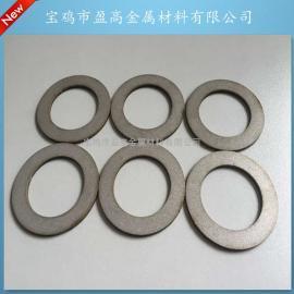 供应铂金钛环铂金钛片铂金钛阳极