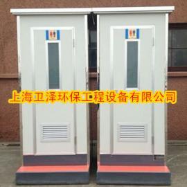 免水打包移动厕所销售|台州环保移动卫生间定制