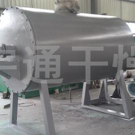 ZPG-4000导热油加热耙式真空干燥机
