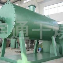 氯化钠专用真空耙式干燥机