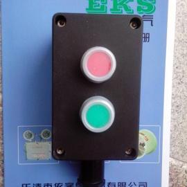 FEA56防水防尘防腐主令控制器红绿启停按钮开关盒