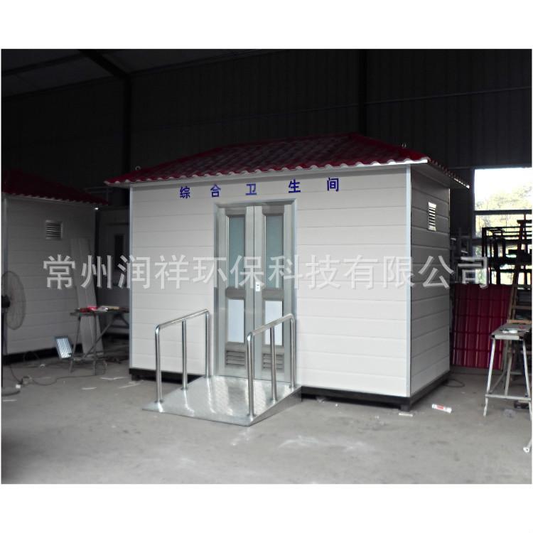 供应高速服务区综合卫生间 景区第三卫生间 移动厕所厂家