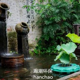 HCFC600R荷花浮岛,水上绿化,水上环保生物浮床,瀚潮环保
