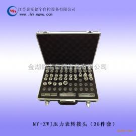 压力表转换接头,压力泵转换接头,不锈钢材质,专业生产商