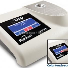 R2i300小型自动折光仪