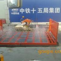 杭州工地洗车机