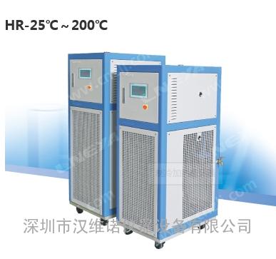 青岛HR制冷加热循环器配反应釜
