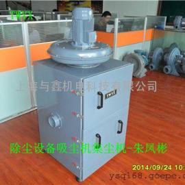 工业吸尘器@固定式磨床吸尘器