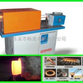 台州供应红冲加热炉 铜棒、铁棒加热炉 感应加热电炉