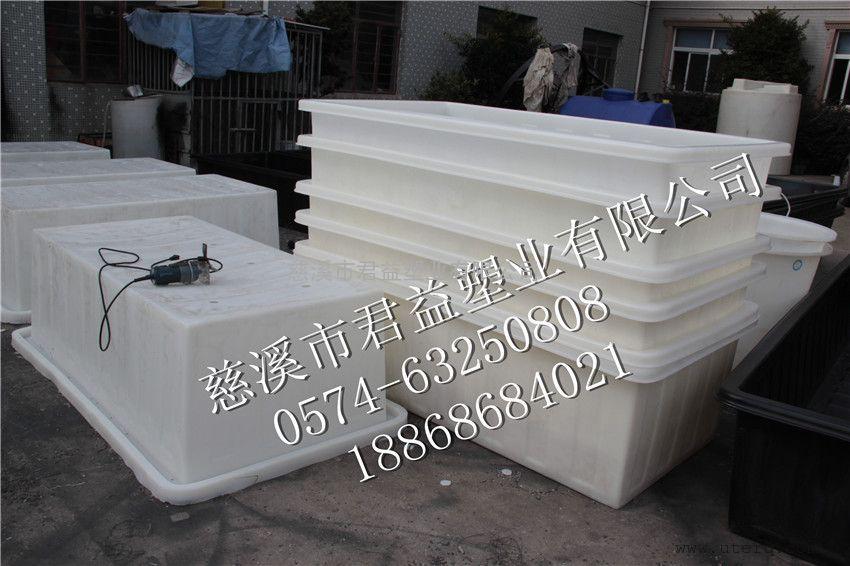 厂家批发750l长方形塑料桶