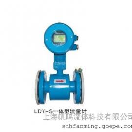 上海光华电磁流量计