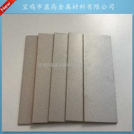 供应定做方形多孔钛板