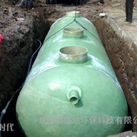 广州地埋式玻璃钢化粪池