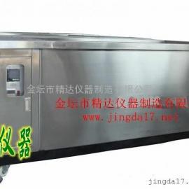 大型冷热低温恒温水浴槽(200升)