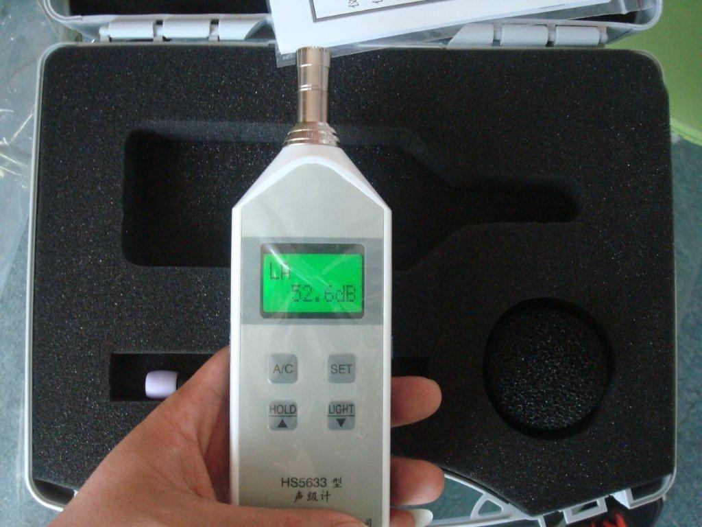 供应恒升高性价比HS5633手持式声级计噪音计