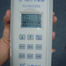 供应百万级CJ-HLC200手持式激光尘埃粒子计数器