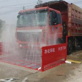 上海工地洗车机 上海工地洗轮机