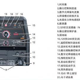 武藤250A静音柴油发电电焊机