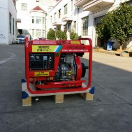 武藤300A静音柴油发电电焊机