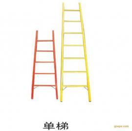 各类绝缘伸缩梯 绝缘伸缩梯  绝缘伸缩梯