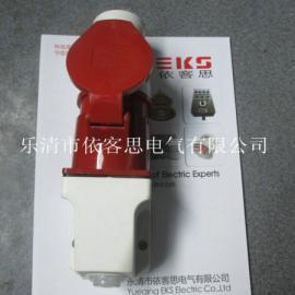 SFZC单相防水防尘防腐插接装置三防插头插座
