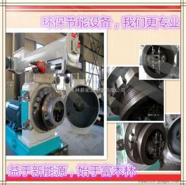 秸秆颗粒机 稻壳木屑颗粒生产线 厂家拟定生产线全套设备