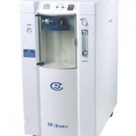 7F-3型医用制氧机,制氧机价格,医用制氧机厂家