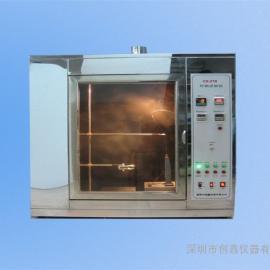 深圳创鑫CX-Z18A触屏式针焰试验仪