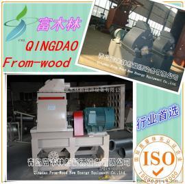 低价出售全新木粉机 青岛高品质木粉机 树枝树杈粉碎机