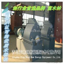 供应7285型磨粉机 时产1吨磨粉机 90KW粉碎设备