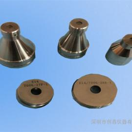 深圳创鑫E14灯头量规(全套5件) E14灯头检测量规