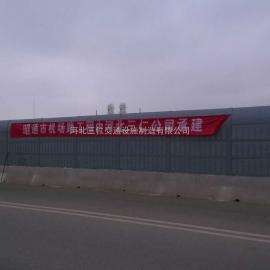 高速路边隔音板&陕西高速路边声屏障&高速路边声屏障厂家