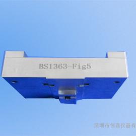 BS1363-2-Fig5插头插销量规